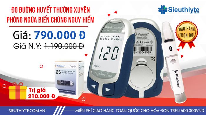 16-10-banner silde STYT mđđh Medismart Sapphire Plus