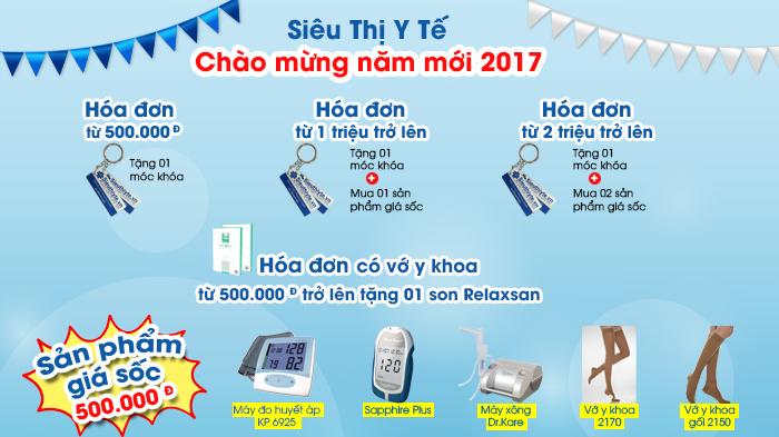 Chương trình khuyến mãi đặc biệt chào 2017