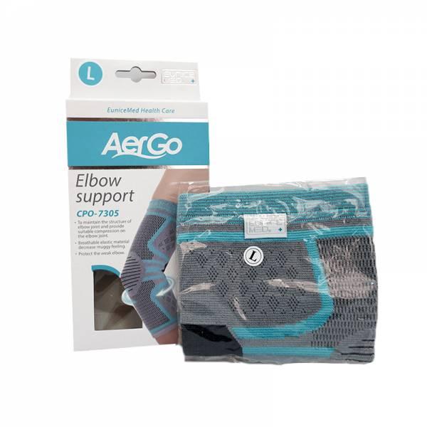 Băng đai bảo vệ khuỷu tay Aergo CPO-7305